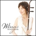 WINGS〜The Best of Chen Min〜
