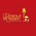 POWER OF CHINA〜躍動的中国音楽〜