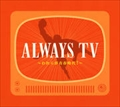 ALWAYS 特別編 TVヒット (2枚組 ディスク2)