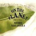 ON THE PLANET-地球でのできごと-