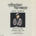 LIVE ALBUM Anytime Woman