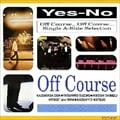 Yes-No -Off CourseシングルA面セレクション-
