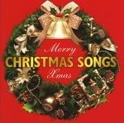 MERRY Xmas〜クリスマス・ソングス (2枚組 ディスク1)