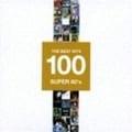 ベスト80'S 100 (5枚組 ディスク1) ディスコ・ヒット編