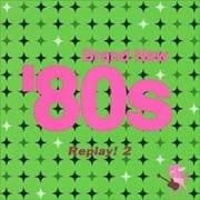 Brand New '80s Replay 2