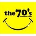 ザ・70'S-ビューティフル・デイズ- (2枚組 ディスク2)
