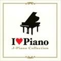 アイ・ラブ・ピアノ〜J-PIANO COLLECTION