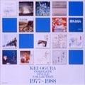 コンプリート・シングル・コレクション 1977〜1988 (2枚組 ディスク1)