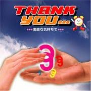 めざましテレビ「39プロジェクト」THANK YOU...-素直な気持ちで