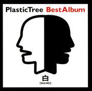 BestAlbum白盤