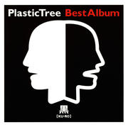 BestAlbum黒盤