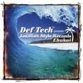 Def Tech・プレゼンツ・ジャワイアン・スタイル・レコーズ〜エフカイ〜