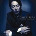 VOCALIST 3 [通常盤]