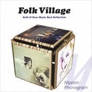 フォーク・ビレッジ フォーク&ニューミュージック大全集 日本フォノグラム編 (2枚組 ディスク2)