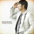 SINGLES BEST<初回限定盤A> (2枚組 ディスク1)