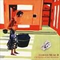 CURVED MUSIC 2 CM Tracks of JOE HISAISHI