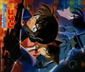 名探偵コナン「銀翼の奇術師」サウンドトラック