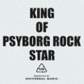 KING OF PSYBORG ROCK STAR