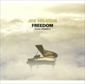 Freedom〜PIANO STORIES 4
