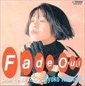 Fade Out〜Super Remix Tracks