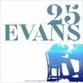 25 エヴァンス〜リバーサイド編 (2枚組 ディスク1)