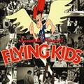 FLYING KIDSセット