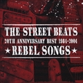 20th ANNIVERSARY BEAT 1984-2004 ★REBEL SONGS★ (2枚組 ディスク2)