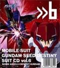 機動戦士ガンダム SEED DESTINY SUIT CD vol.6 SHINN ASUKA×DESTINY GUNDAM