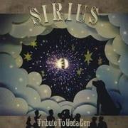 Sirius〜Tribute to UEDA GEN〜