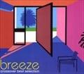 Breeze-cross over best selection