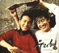 「My Brother」オリジナル・サウンドトラック