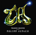 Trance Heaven Presents アニトラ・ヘウ゛ン