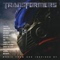 「トランスフォーマー」オリジナル・サウンドトラック