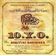 10.Y.O.〜THE ANNIVERSARY COLLECTION〜 (2枚組 ディスク2)