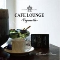 cafe lounge CIGARETTE MADRID AROMA