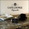 cafe lounge Cigarette -Brasilia Slim-