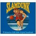 SLAM DUMK オリジナル・サウンドトラック