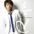 Ryuベスト〜Ryuism〜