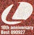 ランティス祭り記念ベスト 0927盤 (2枚組 ディスク1)