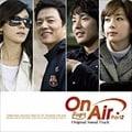 On Air オリジナル・サウンドトラック Part2
