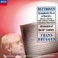 ベートーヴェン:交響曲第9番《合唱》、他