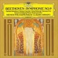 ベートーヴェン:交響曲第9番《合唱》 [SHM-CD]