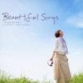 Beautiful Songs 〜ココロデ キク ウタ〜 3