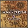 交響組曲「ドラゴンクエスVII」エデンの戦士たち