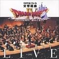交響組曲「ドラゴンクエストIV」導かれし者たち コンサート・ライブ in 2002 (2枚組 ディスク1)