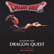 交響組曲「ドラゴンクエスト」ライヴ・ベスト -音楽の宝箱-