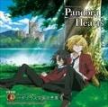 PandoraHearts ドラマCD 1 CDドラマシアター ベザリウス学園の悪夢