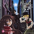 PandoraHearts ドラマCD 2 CDドラマシアター アリスのむ茶会