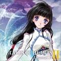 テイルズ オブ ハーツ ドラマCD Vol.2