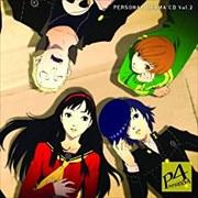 ペルソナ4 ドラマCD Vol.2